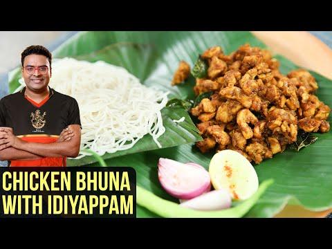 Chicken Bhuna Recipe   Idiyappam With Chicken   Indian Culinary League   Varun Inamdar