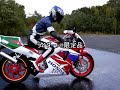 【PV】Honda NSR250R engine start and go【Vol.1】