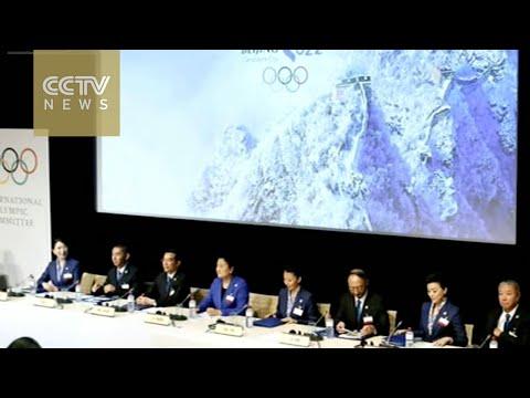 Beijing, Almaty present final 2022 Winter Olympics bids to IOC