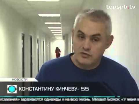 """Репортаж """"Кинчев в юбилей выйдет на сцену"""""""