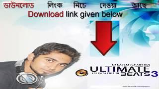 Download EPL - Main Hoon Deewana Tera | DJ Sayem | Chain BD | Bangla | New | Song | DJ | 2017 3Gp Mp4
