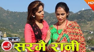 download lagu New Nepali Lok Dohori  Sarmai Raani - Haridevi gratis
