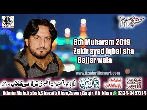 live Ashra Mjalis (Z Iqbal shah Bajjar wala)  08 Muhrram Tarlai kalan islamabad 2019