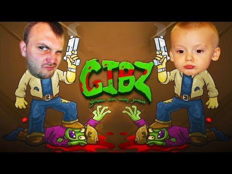 ДВА ГЕРОЯ против ЗОМБИ видео для детей ВСЕ С НАЧАЛО Кирилл и Макс играют про зомби приключения GIBZ