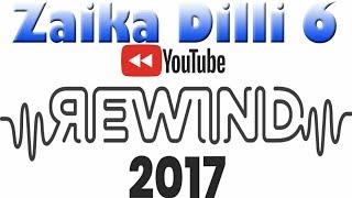 YouTube Rewind 2017 ( 1 year journey on YouTube) बीते साल का सफ़र