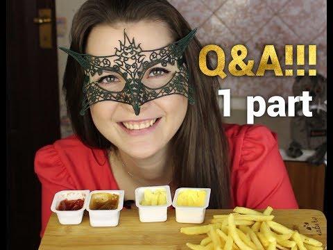 Мукбанг !!Q&A!! 1 часть/Mukbang Q&A 1 part