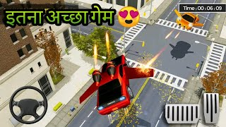 फ्लाइंग कार  FLYING CAR 2020 MOBILE GAME DOWNLOAD