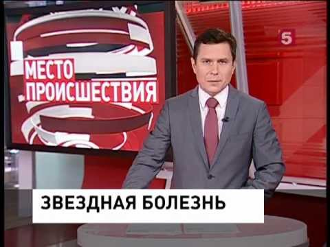 Король Мурманска! Клоун под кайфом )))