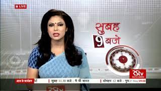 Hindi News Bulletin | हिंदी समाचार बुलेटिन – May 21, 2018 (9 am)