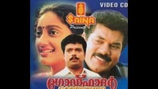 Godfather - Godfather 1991:Full Malayalam Movie Part  4