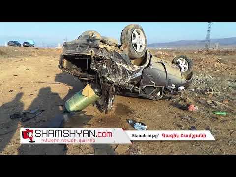 Ողբերգական ավտովթար Արմավիրում. Opel-ը դուրս է եկել երթևեկելի գոտուց և հայտնվել դաշտում