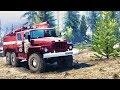 Горит Лес Тушение Пожара SpinTires mp3