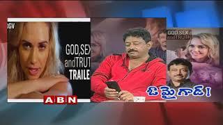 Ram Gopal Varma About Lakshmi's NTR and Nagarjuna New Movie - netivaarthalu.com