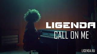 DVJ Ligenda - Starley (Call On Me)