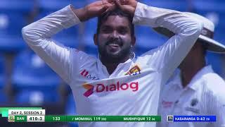 Day 2 Highlights   Sri Lanka v Bangladesh, 1st Test 2021
