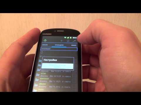 Как Почистить Систему Андроид От Мусора