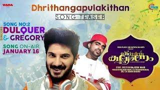 Kalyanam | Dhrithangapulakithan Song Teaser Ft Dulquer Salmaan, Gregory Jacob | Prakash Alex | HD