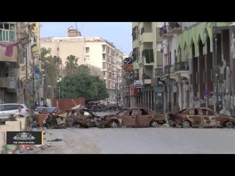 US Airstrikes Target Al Qaeda Militant in Libya