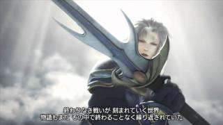 Final Fantasy - Dissidia 012 Duodecim  Opening Cinematic