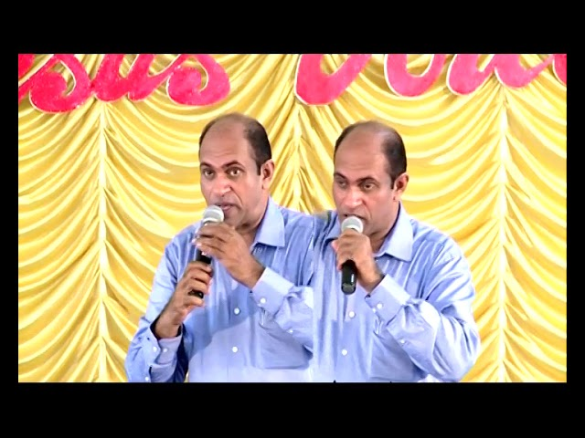 Br.Ani George – Jesus Voice 18 09 2017 DAY