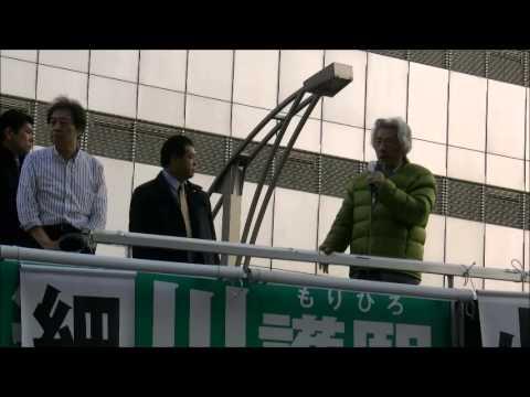 【動画配信】3日、細川もりひろ都知事候補・上野西郷さん像下街頭演説会