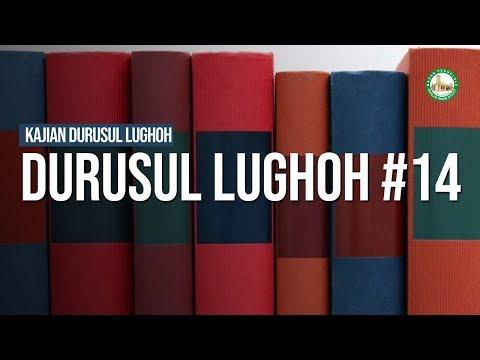 Kajian Kitab Durusul Lughah - Ustadz Muhammad Hafizd Anshari, Lc