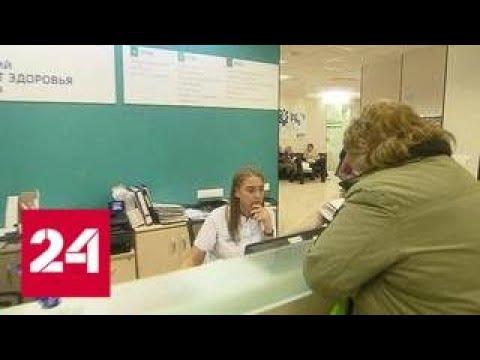 Ловушка для пенсионеров: как медцентры заманивают клиентов - Россия 24