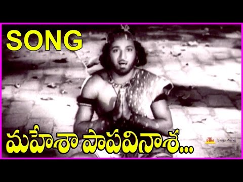Bhakta kannappa movie download