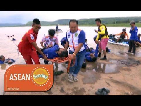 ASEAN Sunday 23/8/58 : ไทย-สปป.ลาว ร่วมฝึกกู้ภัยทางน้ำหลักสูตรสากล