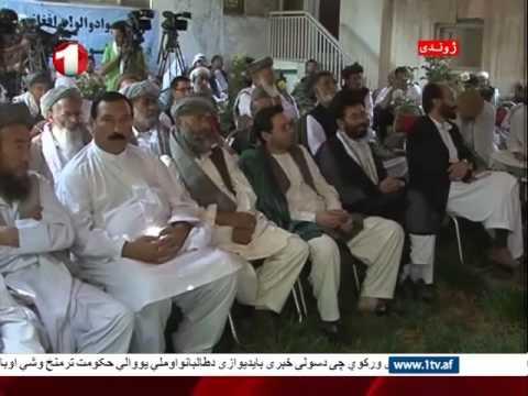 Afghanistan Dari News 23.07.2015 خبرهای افغانستان