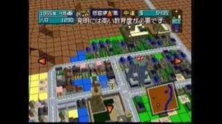 Sim City 64 - Gameplay (N64 DD)