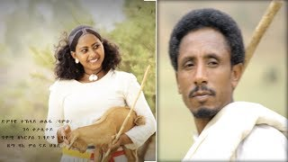 Teklay Weldu - Nisa Ketalitey / New Ethiopian Tigrigna Music (Official Video)
