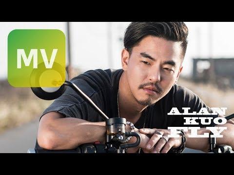 柯有倫Alan Kuo《飛 Fly》Official MV 【HD】