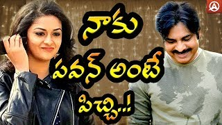 Keerthi Suresh about Pawan Kalyan and Agnathavasi Movie | Namaste Telugu