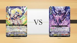 (Casual game36)(Premium) Gold paladin VS Nubatama
