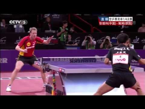 2013 WTTC (ms-qf) ZHANG Jike - BAUM Patrick [HD] [Full Match/Chinese]