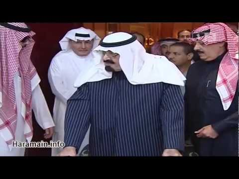 King Abdullah Back after Irani Tv Claimed Him Clinically Dead