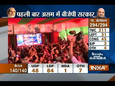 BJP Supporters in Assam Celebrates after Victory in Assembly Elections