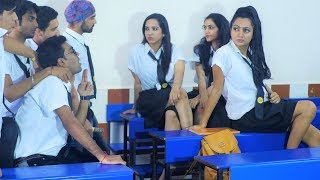 GIRLS VS BOYS IN SCHOOL LIFE | So Effin Cray