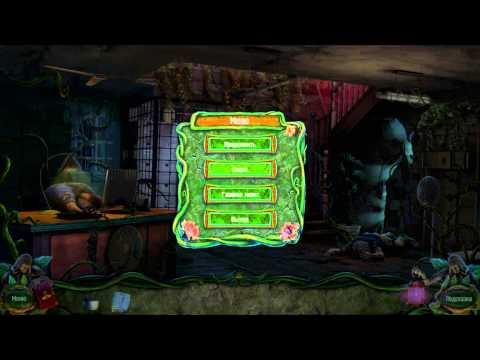Ужасы природы 2 прохождение часть 13/Natural Threat 2 gameplay part 13 (2013)