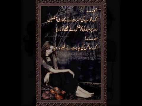 Aaja oh Aa Sajna  - Rahat Fateh Ali Khan - Jag Jeondeya De Mele...