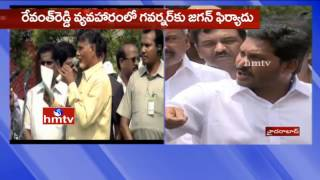 YS Jagan Satire on Supported Channel for CM Chandrababu Naidu | HMTV News