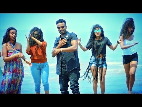Biruk Dejene - Yimtabign | ይምጣብኝ - New Ethiopian Music 2018 (Official Video)