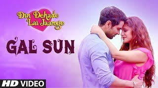 Gal Sun (Full Song) Din Dahade Lai Jaange  | Latest Punjabi Movie Song