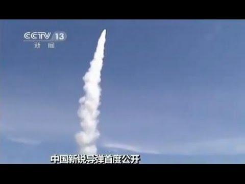 China unveils FD 2000 long range air defense missiles