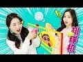 爆笑蠟筆小新排球機遊戲開戰啦!小伶玩具 | Xiaoling toys
