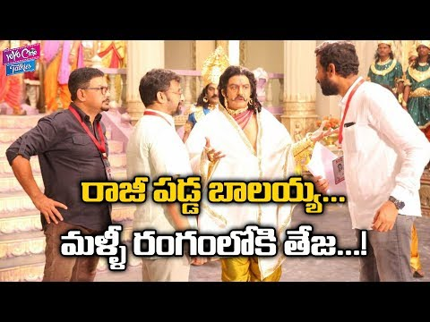 Nandamuri Balakrishna NTR Biopic Movie Updates | Director Teja | Tollywood News | YOYO Cine Talkies