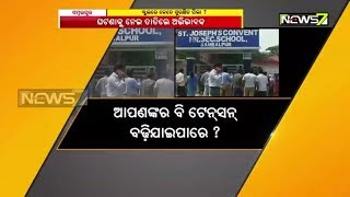 Miscreants Allegedly Attempted To Rape Sambalpur Girl Student