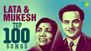 100 songs of Lata & Mukesh | लता मंगेशकर & मुकेश के 100 गाने | HD Songs | One Stop Jukebox