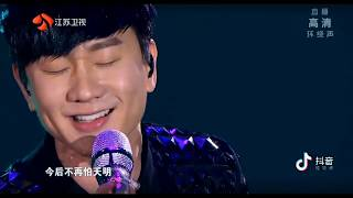 JJ Lin林俊傑-江蘇2019跨年演唱會(聖所+明天+她說+可惜沒如果+修煉愛情+那些你很冒險的夢)